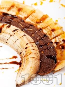 Шоко банан - снимка на рецептата